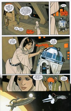 Extrait de Princess Leia (2015) -4- Princess Leia Part 4