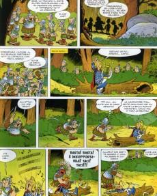 Extrait de Astérix (en italien) -4b2011- Asterix gladiateur
