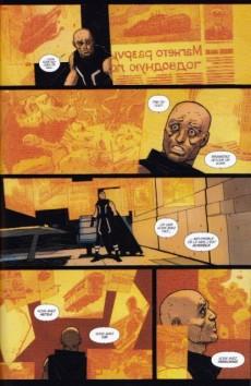 Extrait de X-Men Hors Série (Marvel France 3e série) -1- Le monde a besoin de vilains