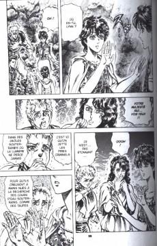 Extrait de Hokuto no Ken - Deluxe -10- Tome 10
