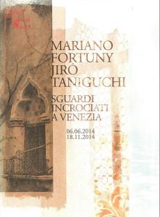 Extrait de (AUT) Taniguchi - Sguardi incrociati a venezia