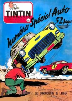 Extrait de (Recueil) Tintin (Album du journal - Édition française) -28- Tintin album du journal