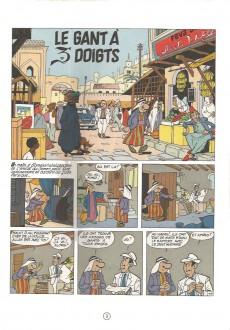 Extrait de Gil Jourdan -9a79- Le gant à trois doigts