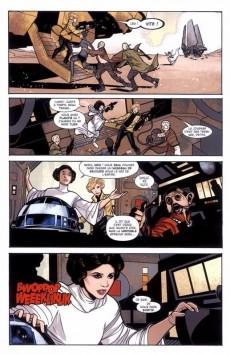 Extrait de Star Wars - Princesse Leia - L'Héritage d'Aldorande