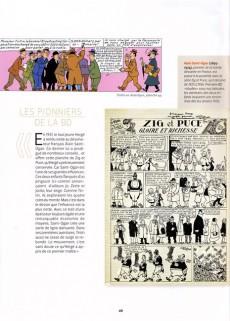 Extrait de Tintin - Divers -74TL- Les arts et les civilisations vus par le héros d'Hergé