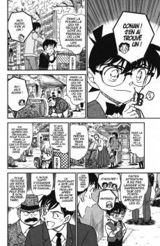 Extrait de Détective Conan -81- Tome 81