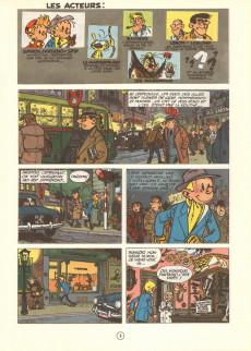 Extrait de Spirou et Fantasio -11c77- Le gorille a bonne mine