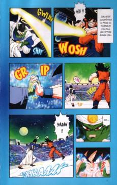 Extrait de Dragon Ball Z -27- 6e partie : Le tournoi de l'Au-delà 2