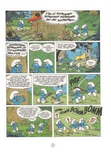 Extrait de Les schtroumpfs -10a1979- La soupe aux Schtroumpfs