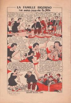 Extrait de La famille Bigorno -14- Les mésaventures de la famille Bigorno