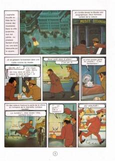 Extrait de Tintin - Divers -C3c- Tintin et le lac aux requins