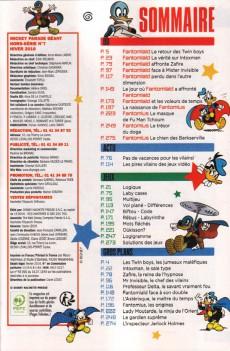 Extrait de Mickey Parade Géant Hors-série / collector -7HS07- Fantomiald veille sur vous