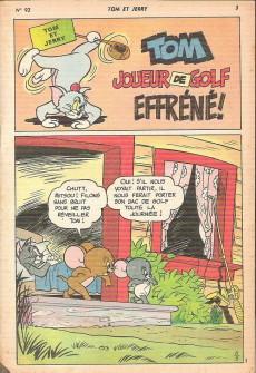 Extrait de Tom et Jerry (Puis Tom & Jerry) (2e Série - Sage) -92- Tom, joueur de golf effréné !
