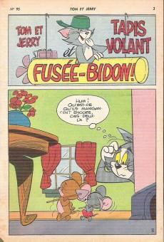 Extrait de Tom et Jerry (Puis Tom & Jerry) (2e Série - Sage) -95- Tapis volant et fusée-bidon