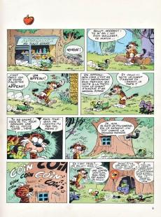 Extrait de La jungle en folie -5- Perrette et le grand méchant Louloup