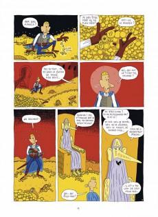 Extrait de Chevalier des sables -2- Les trompettes de la destruction