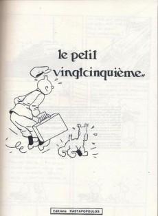 Extrait de Tintin - Pastiches, parodies & pirates -32a- le petit