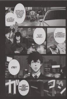 Extrait de Psycho-Pass - Inspecteur Shinya Kôgami -1- Tome 1