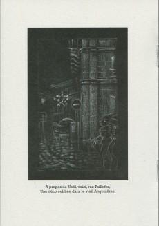 Extrait de La nuit (Placid) - La nuit
