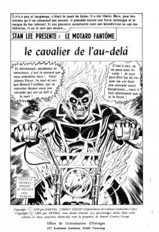 Extrait de Névrose (3e série) -4- Le motard Fantôme : Le cavalier de l'au-delà