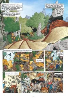 Extrait de Les forêts d'Opale -1e07- Le bracelet de Cohars