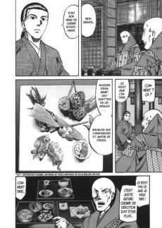 Extrait de Le chef de Nobunaga -12- Tome 12