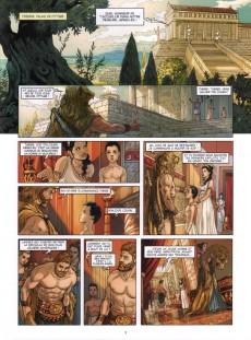 Extrait de Thésée et le Minotaure