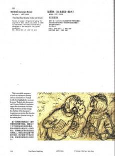 Extrait de (Catalogues) Ventes aux enchères - Artcurial - Artcurial - Monday 3rd october 2016 - Hong Kong