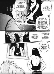 Extrait de Ryuko -1- Volume 1