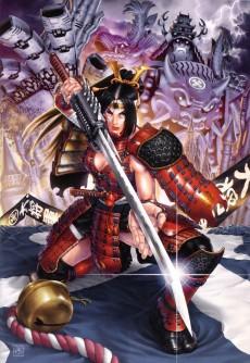 Extrait de (AUT) Kishiro -  Ars Magna - L'art de Yukito Kishiro