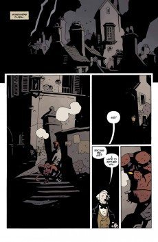 Extrait de Hellboy in Hell (2012) -5- The Three Gold Whips