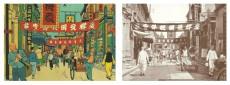 Extrait de Tintin - Divers -a- Les langues étrangères dans l'œuvre d'hergé