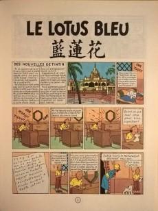 Extrait de Tintin (Historique) -5B40- Le lotus bleu