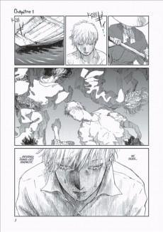 Extrait de Nuisible (Hokazono/Satomi) -1- Volume 1