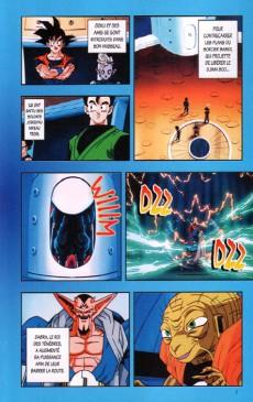 Extrait de Dragon Ball Z -31- 7e partie : Le Réveil de Majin Boo 4