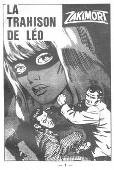 Extrait de Zakimort (1re série) -11- La trahison de Léo