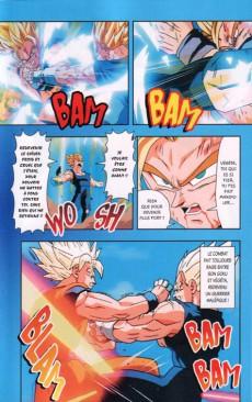 Extrait de Dragon Ball Z -32- 7e partie : Le Réveil de Majin Boo 5
