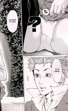 Extrait de GTO Stories - Shonan Seven -4- Tome 4