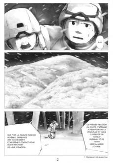 Extrait de Neige d'amour - La légende de Yiki Onna