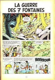 Extrait de Johan et Pirlouit -10- La guerre des 7 fontaines