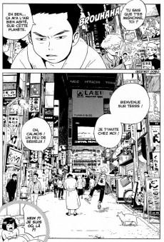 Extrait de Tokyo Alien Bros. -1- Volume 1