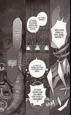 Extrait de Im - Great Priest Imhotep -1- Tome 1