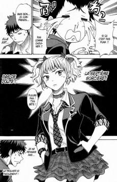 Extrait de Yamada kun & the 7 Witches -13- Tome 13