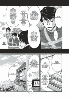 Extrait de March comes in like a lion -4- Tome 4