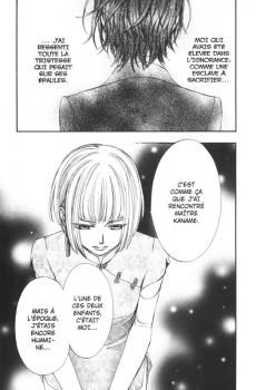 Extrait de Vampire Knight - Mémoires -1- Tome 1