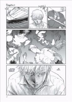 Extrait de Nuisible (Hokazono/Satomi) -1Extrait- Volume 1