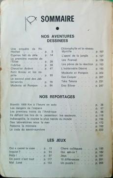 Extrait de Tintin (Sélection) - Tome 3