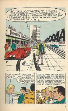 Extrait de Tintin (Sélection) - Tome 14