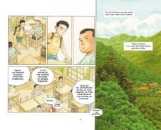 Extrait de La forêt millénaire - La Forêt millénaire