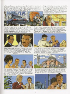 Extrait de Wayne Shelton -2c12- La trahison